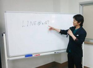 LINE@とFacebook広告のセミナー